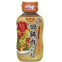 【訳あり】 賞味期限:2020年5月5日 エバラ 回鍋肉のたれ (230g) 中華料理のもと