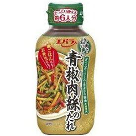 【訳あり】 賞味期限:2020年3月19日 エバラ 青椒肉絲のたれ (230g) 中華料理のもと