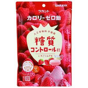 【訳あり】 賞味期限:2021年12月8日 サラヤ ラカントカロリーゼロ飴 いちごミルク味 (40g) 菓子