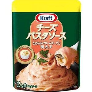 【訳あり】 賞味期限:2020年12月25日 クラフト チーズパスタソース なめらかクリームチーズと明太子 (230g) パスタソース