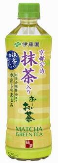 All points three times ~ ♪ Japanese wisteria garden Kyoto Uji Matcha and-. Green tea tea PET (525mL×24 books)