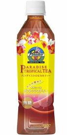 【24本セット】【1本当たり97円】 UCC パラダイストロピカルティー (450ml) PET 紅茶飲料 カロリーゼロ 無糖