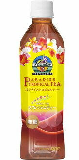UCC paradise tropical tea (450 ml) PET tea beverage calorie zero sugar
