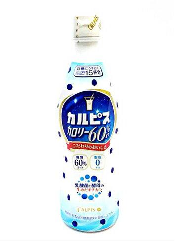 店内全品ポイント10倍〜[ya] カルピス カロリー60%オフ (470mL) 乳酸飲料  希釈タイプ(470ml)