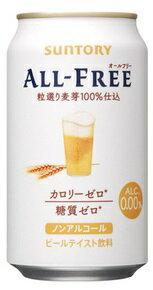 [M]【24本セット】 サントリー オールフリー (350ml×24本入) ノンアルコール ビールテイスト飲料