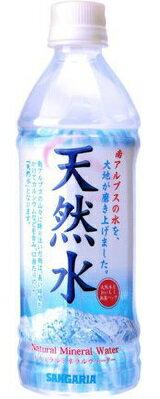 【※scb】【24本セット】サンガリア 天然水 (500ml) PET