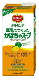 【ya】 デルモンテ 豆乳でつくった かぼちゃスープ 紙 (1L)