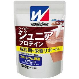 【A】 ウイダー ジュニアプロテイン ココア味 (240g) 牛乳でおいしい!成長期の栄養サポートに
