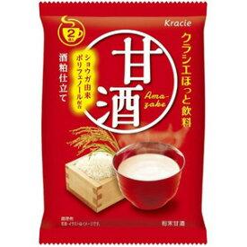 【訳あり】 賞味期限:2021年5月30日 クラシエフーズ ほっと飲料 甘酒 (2袋入) 粉末甘酒