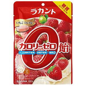 ラカント カロリーゼロ飴 いちごミルク味 (60g) のど飴