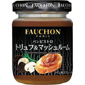 Expiration date [N]: 8/28/2016 Fauchon /FAUCHON Pan Bistro truffles & mushrooms (110 g)