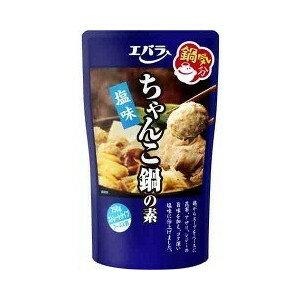 【t 訳あり】 賞味期限:2018年11月29日 エバラ ちゃんこ鍋の素 塩味 パウチ (750g)