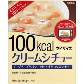 【※ scb】 大塚食品 マイサイズ クリームシチュー(150g) レトルト食品