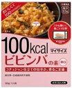 【※ scb】 大塚食品 100kcal マイサイズ ビビンバの素 (90g)
