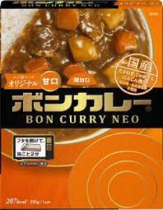 【ya】 大塚食品 ボンカレーネオ コク深ソース オリジナル 甘口(230g) レトルト食品