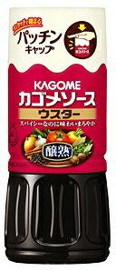 【zr 訳あり】 カゴメ 醸熟ソース ウスター (300ml)