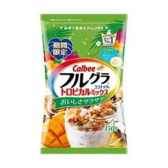 Calbee GRA 椰子口味热带混合 (350 克)