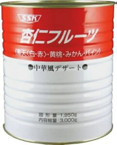 【※ scb 業務用】 SSKセールス 杏仁フルーツ(寒天、黄桃、みかん、パイン) 1号缶