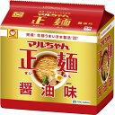 店内全品ポイント10倍〜マルちゃん正麺 醤油味 (5食入) インスタント らーめん 【ya】