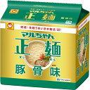 マルちゃん正麺 豚骨味 (5食入) インスタント らーめん 【ya】
