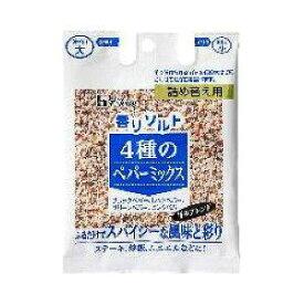 ハウス 香りソルト 4種のペパーミックス 詰め替え用 (41g) これ1本で スパシーな風味と彩り ハーブ調味料 塩 ソルト ミックススパイス