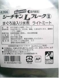 はごろもフーズ 業務用 シーチキン L フレーク (1000g) 国内製造 レトルト パウチ 【ツナ ライトミート まぐろ油入り水煮】