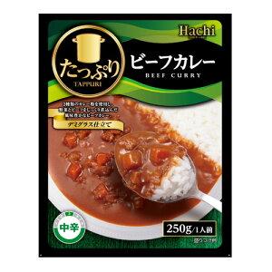 【訳あり】 賞味期限:2020年10月3日 ハチ食品 たっぷり ビーフカレー 中辛 1人前 (250g)