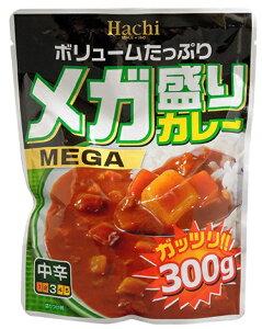 ハチ食品 メガ盛りカレー 中辛 (300g)