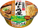 [M]【糖質50%off】 明星 低糖質麺 はじめ屋 こってり味噌味 (89g)