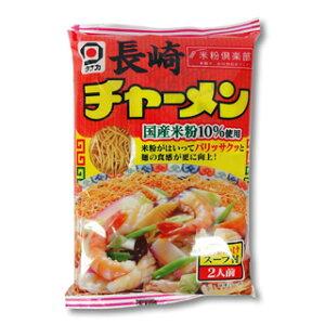 [※ scb ya] 長崎皿うどん (チャーメン) 米粉入り 2人前 (スープ付) (130g)