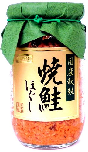 【ya】 道南冷蔵 国産秋鮭 焼鮭ほぐし(180g)