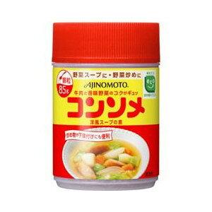 【ya】味の素 コンソメ 洋風スープの素 顆粒 容器 (85g)