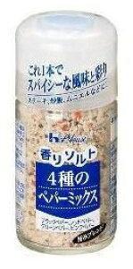 ハウス 香りソルト 4種のペパーミックス(58g) これ1本で スパシーな風味と彩り ハーブ調味料 塩  ソルト ミックススパイス