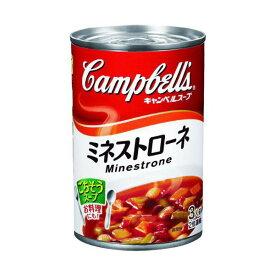 キャンベル ミネストローネ 缶 (305g) 濃縮スープ