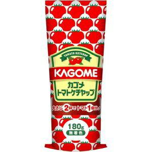 【※ scb ya】 カゴメ トマトケチャップ チューブ (180g) 大さじ2杯でトマト1個分!