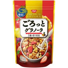 【MA】 日清シスコ ごろっとグラノーラ 5種の彩り果実 (160g) メープル味のシリアルに、5種の彩り果実がたっぷり