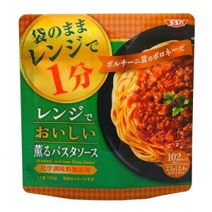【※ scb】 SSK レンジでおいしい!薫る パスタソース ポルチーニ茸のボロネーゼ 1人前 (130g)