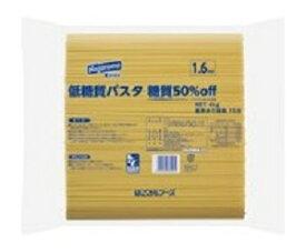 【ya 業務用】 はごろもフーズ 低糖質パスタ 1.6mm 4kg