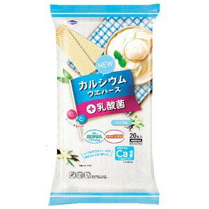 NEW カルシウムウエハース+乳酸菌 バニラ味 (20枚入) 栄養機能食品