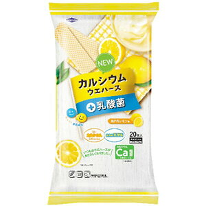 NEW カルシウムウエハース+乳酸菌 瀬戸内レモン味 (20枚入) 栄養機能食品