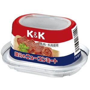 K&K 国分のニューコンミート (80g) 缶詰 馬肉・牛肉使用