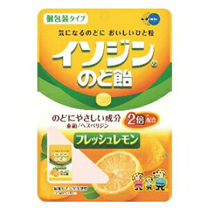 イソジン のど飴 フレッシュレモン味 (54g) 気になるのどにおいしいひと粒