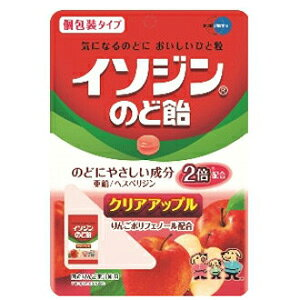 イソジン のど飴 クリアアップル味 (54g) 気になるのどにおいしいひと粒