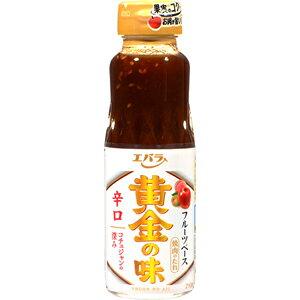 【ya】 エバラ 黄金の味 辛口 (210g) 焼き肉のタレ コチュジャンにフルーツのさわやかな甘さ