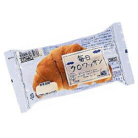 【M】【20個セット♪】 コモ 毎日クロワッサン (20個セット) プレーン クロワッサン パン