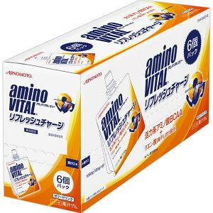 【6個セット】【zr A】 アミノバイタル ゼリー リフレッシュチャージ (180g) ゼリー飲料 スポーツドリンク もうひとがんばりをサポート
