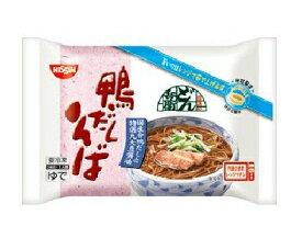 【ya】【40個セット】 日清 冷凍食品 どん兵衛 鴨だしそば(193g×40個)