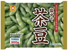 マルちゃん 塩ゆで茶豆(台湾産) 冷凍食品 (300g×20袋) 大粒枝豆 おつまみにどうぞ! 【M】