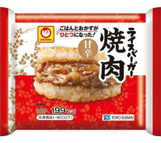 전 품 포인트 3 배 ~ ♪ [M] 마 쨩 라이스 버거 불고기 (120g) × 60 개의 냉동 식품 요리