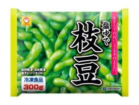 【M】 東洋水産 塩ゆで枝豆(台湾産) (300g)×20個 冷凍食品